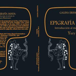Nueva publicación en español del Dr. Galina Ershova